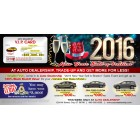 A New Year Sell-a-Bration - Automotive Direct Mail - 11 x 6 Laminated Buyback Card Mailer